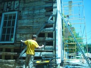 Log repair showing 2008 dated logs